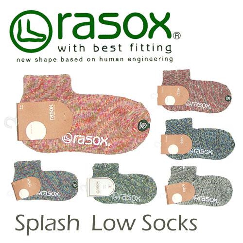 ラソックス 靴下