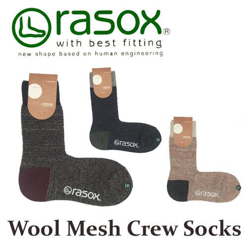 rasox 靴下