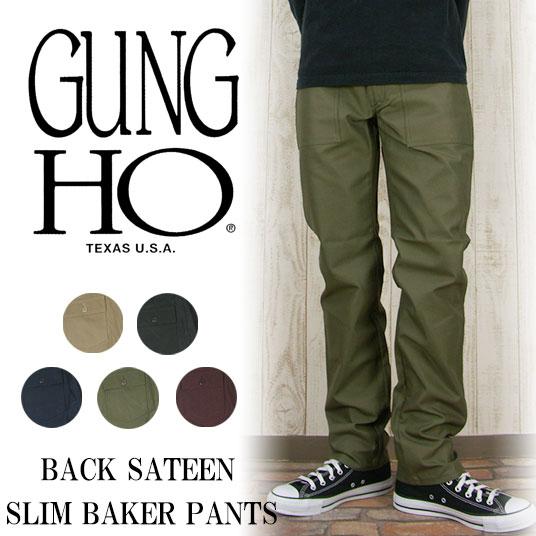 GUNH HO ガンホー スリムベイカーパンツ BACK SATEEN SLIM BAKER PANTS GH-110153 -JOE-