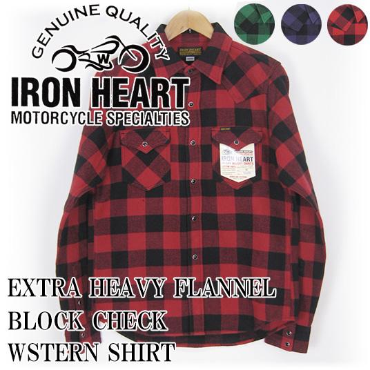 IRON HEART アイアンハート エクストラヘビー フランネル ブロックチェック ウエスタンシャツ  IHSH-127 【フランネルシャツ】 -JOE-
