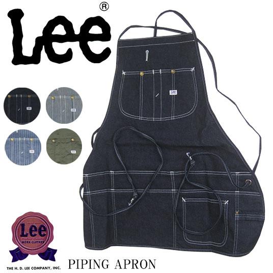 Lee エプロン