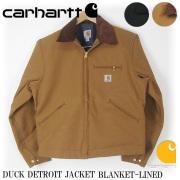 Carhartt カーハート デトロイトジャケット  DUCK DETROIT JACKET BLANKET-LINED J001 【秋冬アウター】 -JOE-