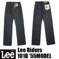リーライダース101b-55