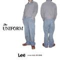 Lee ツナギ LS1003-120