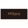 JOKERDRIVER TOWEL