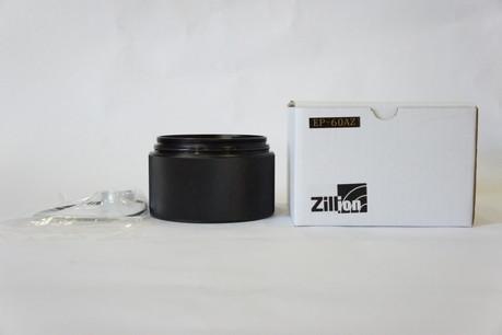 Zillion EP-60AZ エクステンション・ポート (中古/美品)