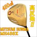 【好評につき送料無料】MUTSUMI HONMA ムツミ ホンマ プレミアム チタン ドライバー MH488X