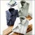 匠 しじら織りレギュラーカラーシャツ3枚組(半袖)40546
