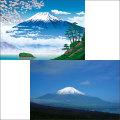 富士山(写真と絵) お風呂ポスター2枚セット