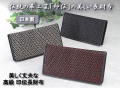Tsand(ティサンド) 日本製 印伝 菱菊柄長財布
