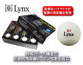 ��� �ѥʥƥȥ� ����եܡ��� 1��������12�������/ Lynx