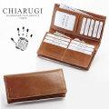 CHIARUGI(キアルージ)イタリア製ベジタブルタンニングレザー長財布