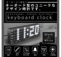 keyboard clock�ʥ����ܡ��ɥ���å���