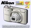 ニコン 2005万画素デジタルカメラ COOLPIX L30 / NIKON シルバー