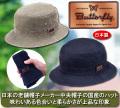 中央帽子 日本製 バタフライ コーデュロイハット / BUTTERFLY