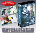 太平洋戦史4枚組DVD-BOX