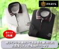 パリス 刺繍入り長袖ポロシャツ 同サイズ2色組 / PARIS