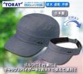 中央帽子 キャップ&サンバイザー2WAYトラベルキャップ
