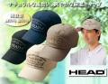 HEAD 綿麻ワイドキャップ同サイズ2色組