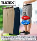 ����ƥå��� ���ȥ�å����硼�ȥѥ��Ʊ������3���� / TULTEX