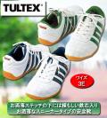 【安全靴】タルテックス スポーツタイプセーフティーシューズ/ TULTEX