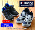 ケイパ 紳士スニーカー / KAEPA