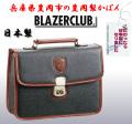 �������� ˭����ۥ֥쥶������� ���֤���������ɥХå� / BLAZER CLUB