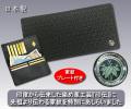 日本製 家紋プレート付き長財布