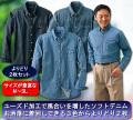 デニム素材ボタンダウンシャツよりどり2枚組