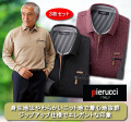 ピエルッチ ジップアップニットシャツ同サイズ3色組 / Pierucci