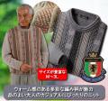 フランコ・コレツィオー二 ウール混デザインセーター同サイズ2色組 / Franco collezioni