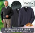 トロイ・ブロス ウール混Vネックセーター / TROY BROS