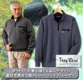 トロイブロス ヘリンボーン柄ハーフジップトレーナー / TROY BROS
