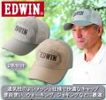 EDWIN メッシュキャップ2色組