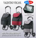 ヴァレンチノ ヴィスカーニ 保冷ショッピングカート4段調節バー式