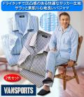 VANSPORTS サッカーストライプパジャマ同サイズ2色組