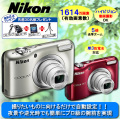 ニコン デジタルカメラ COOLPIX A10 / nikon