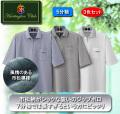 ハンティントンクラブ 市松柄5分袖ジップポロシャツ同サイズ3色組 / HUNTINGTON CLUB