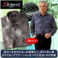 シンジア・ピエルッチ こしぼちりめん長袖シャツ同サイズ2色組 / Pierucci