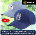 パリス 刺しゅう入りデニムキャップ2色組 / PARIS