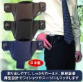 FRUH(フリュー) 日本製 ホルスタースタイル 牛革スマホケース