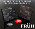 フリュー 牛革エンボスカモフラージュスマートウォレット / FRUH