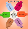 fashy(ファシー)カシミヤ湯たんぽ