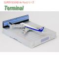 SUPER SOUND Air Port(スーパーサウンド・エアポート)シリーズ Terminal