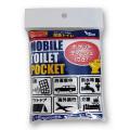 【防災 携帯用トイレ】FALCON ファルコン モバイルポケット 1枚入り(ティッシュ付)