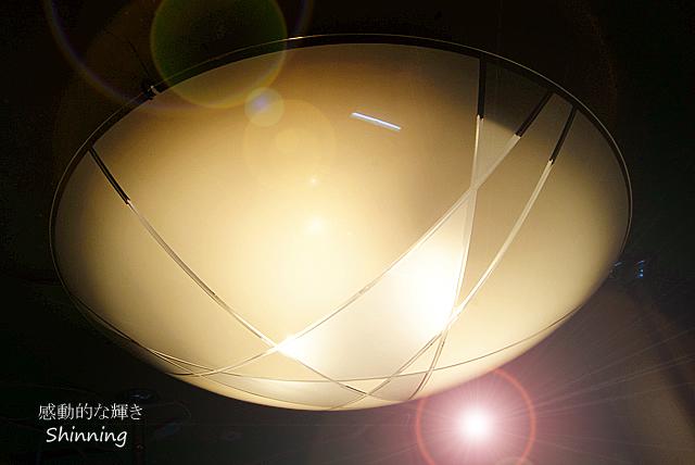 シーリングライト DYKC007 (間接照明 ペンダントライト インテリアライト 天井照明 北欧)