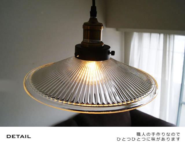 ペンダントライト LUK006P (インテリア照明 天井照明 北欧 お洒落)