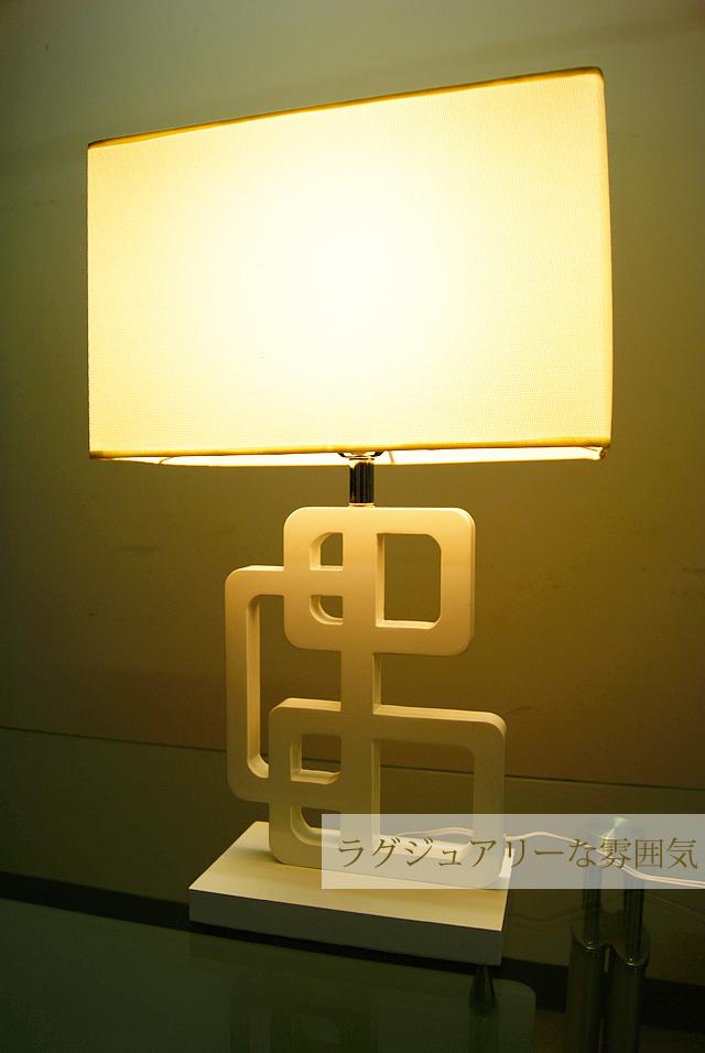 テーブルランプ YCOKT002(卓上スタンド インテリアライト デスクライト)