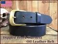 ウィケット&クレイグ アメリカンハーネスオイルレザーベルト  【ブラック】38mm/選べるバックル付ベルト