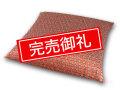 座布団、通販、和、江戸、旅館、十人色彩